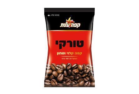 רק החוצה פסקו שיווק | קפה | קפה שחור עלית 100 גרם QV-52